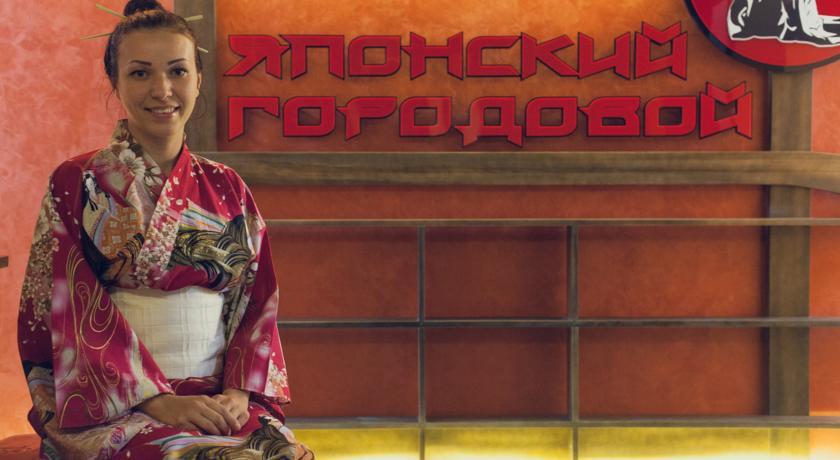 Pogostite.ru - СТОРИ - STORY | г. Владивосток | Амурский Залив | Парковка | Суши-бар #42