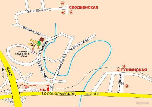 Pogostite.ru - ГОСТИНЫЙ ДОМ | м. Волоколамская | возле Крокус Экспо | бесплатная парковка #15