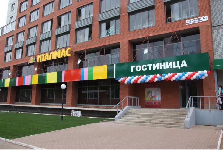 Pogostite.ru - ИТАЛМАС #1