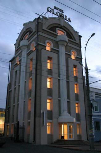 Pogostite.ru - ГЛОРИЯ | г. Иркутск | центр | парковка | с завтраком #1