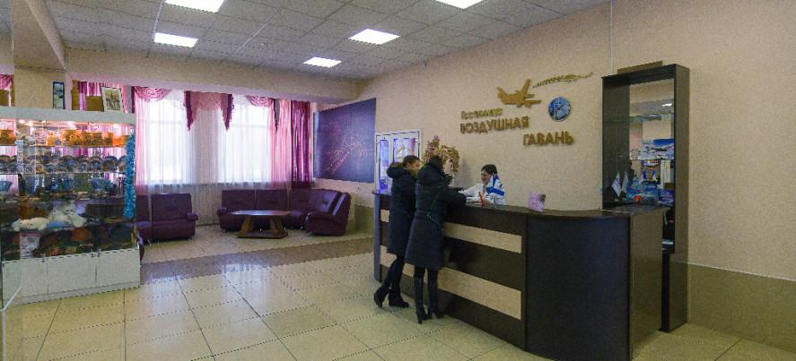 Pogostite.ru - ВОЗДУШНАЯ ГАВАНЬ | г. Иркутск | рядом аэровокзалом | камера хранения #2