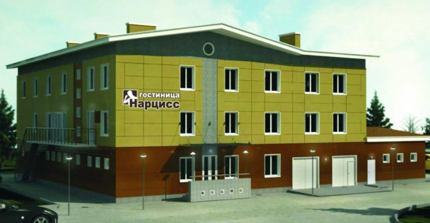 Pogostite.ru - НАРЦИСС (г. Ижевск, юго-запад города, рядом с ж/д вокзалом) #1