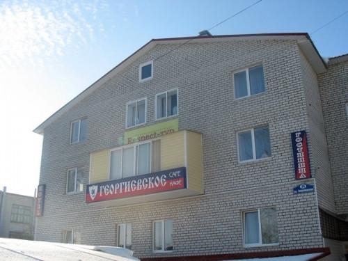 Pogostite.ru - ГЕОРГИЕВСКАЯ (г. Калуга, центр) #1
