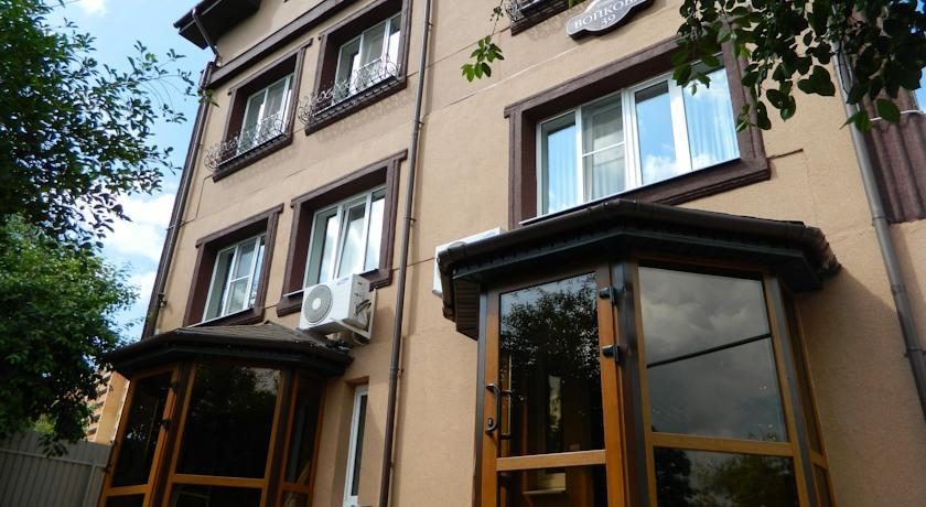Pogostite.ru - Гостевой Дом Европейский (рядом Тульский кремль) #2