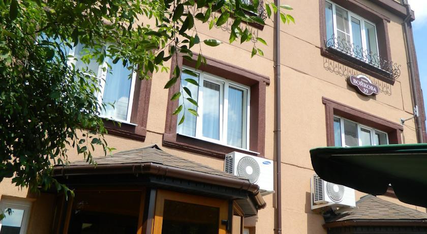 Pogostite.ru - Гостевой Дом Европейский (рядом Тульский кремль) #3