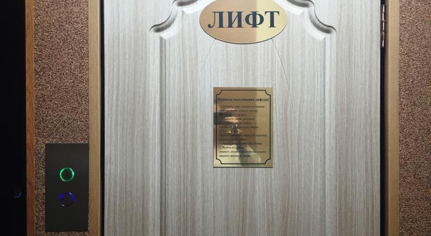 Pogostite.ru - Гостевой Дом Европейский (рядом Тульский кремль) #8