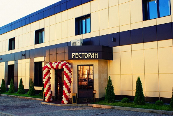 Pogostite.ru - КАЛУГА-ПЛАЗА (г. Калуга, 5 мин. от центра города) #2