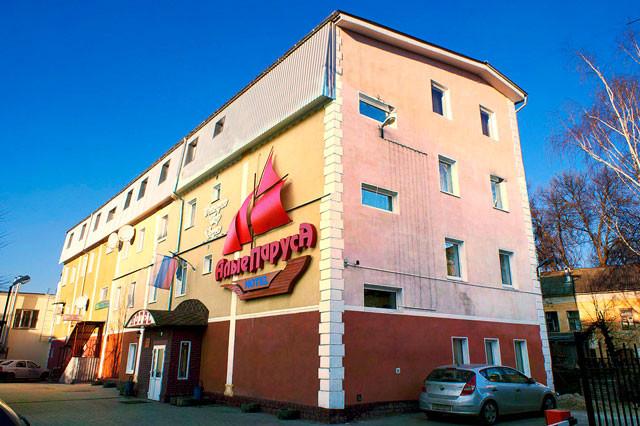 Pogostite.ru - АЛЫЕ ПАРУСА (г. Калуга, центр) #1