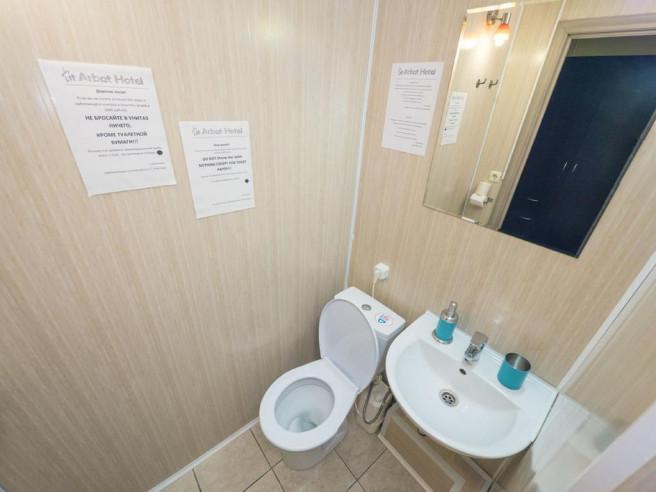 Pogostite.ru - Семеновский гостеприимный дом #16