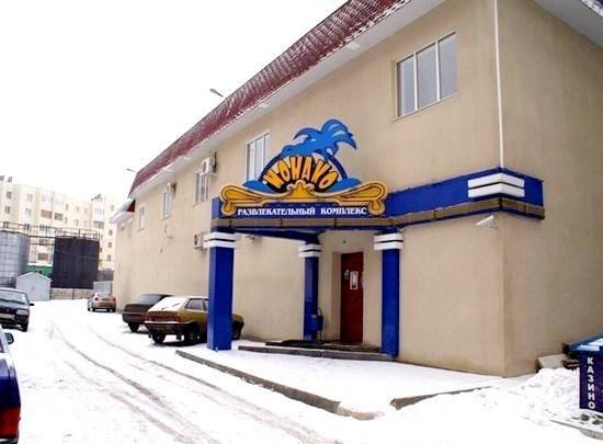 Pogostite.ru - МОНАКО (г. Калуга, центр) #1