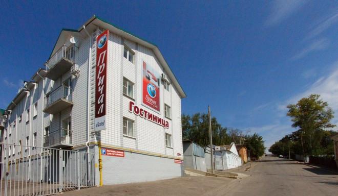 Pogostite.ru - ПРИЧАЛ (г. Калуга, центр, набережная Оки) #1