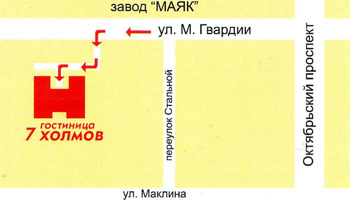 Pogostite.ru - 7 ХОЛМОВ #2