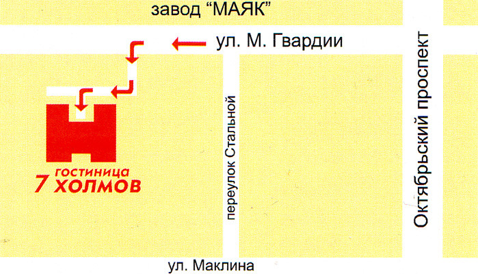 Pogostite.ru - 7 ХОЛМОВ (г. Киров, центр) #2