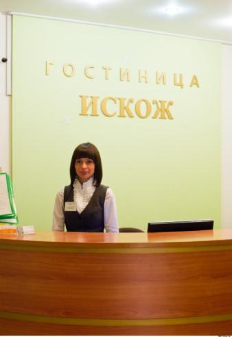 Pogostite.ru - ИСКОЖ (г. Киров) #2