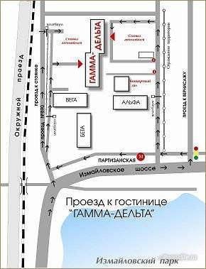Pogostite.ru - Измайлово Гамма Дельта - гостиница на м. Партизанская #41