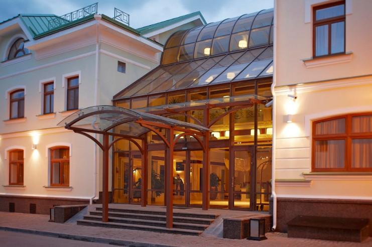 Pogostite.ru - ДВОР ПОДЗНОЕВА (в центре - СПА-центр) #1