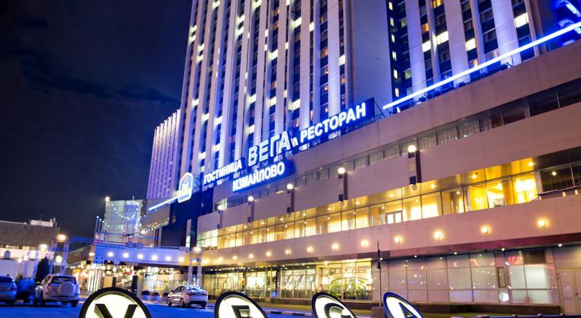 Pogostite.ru - Измайлово Вега - гостиница в Москве, отель BEST WESTERN VEGA #2