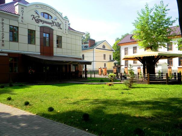 Pogostite.ru - КАРКУШИН ДОМ (Псков, центр) #1
