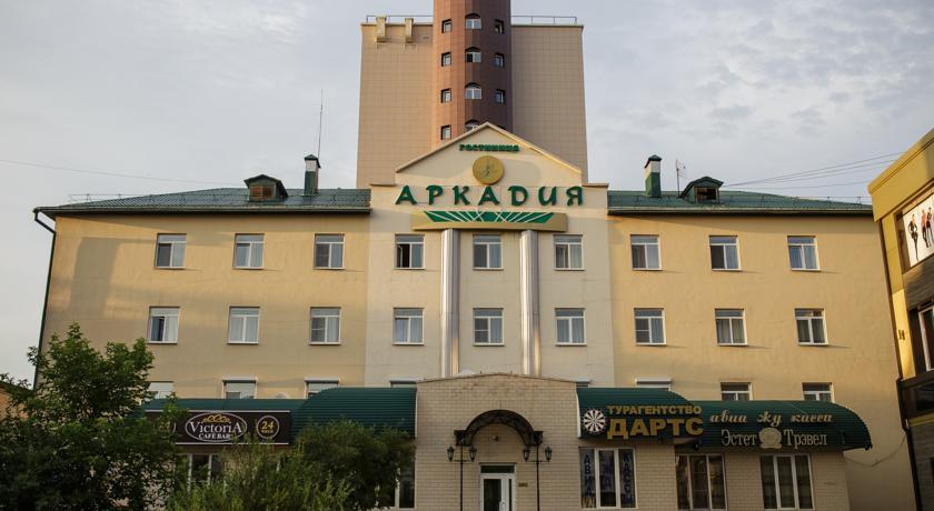 Pogostite.ru - АРКАДИЯ #1