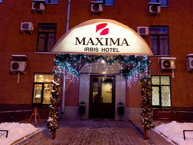 Pogostite.ru - Гостиница, отель Ирбис Максима в Москве #1