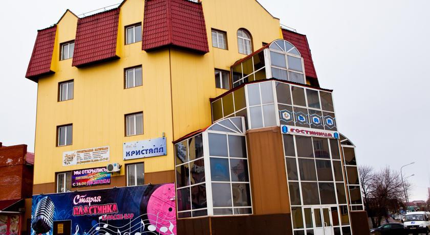 Pogostite.ru - КРИСТАЛЛ | г. Ханты-Мансийск | С завтраком #1