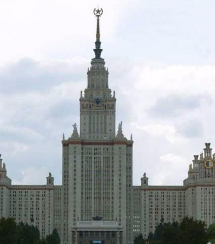 Pogostite.ru - ЛОМОНОСОВ | м. Университет | Мичуринский Проспект #25