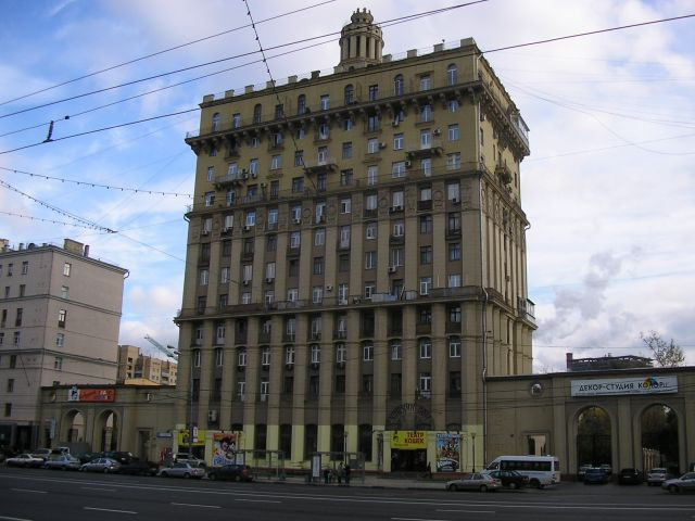 Pogostite.ru - КВАРТИРА НА КУТУЗОВСКОМ ПОСУТОЧНО (г. Москва) #1