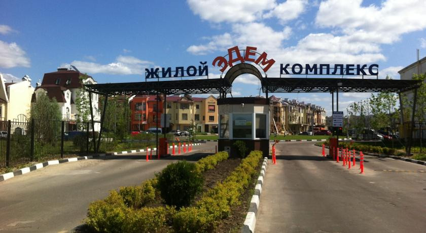 Pogostite.ru - ЭДЕМ | Красногорск | Куркино| м. Пятницкое шоссе #3
