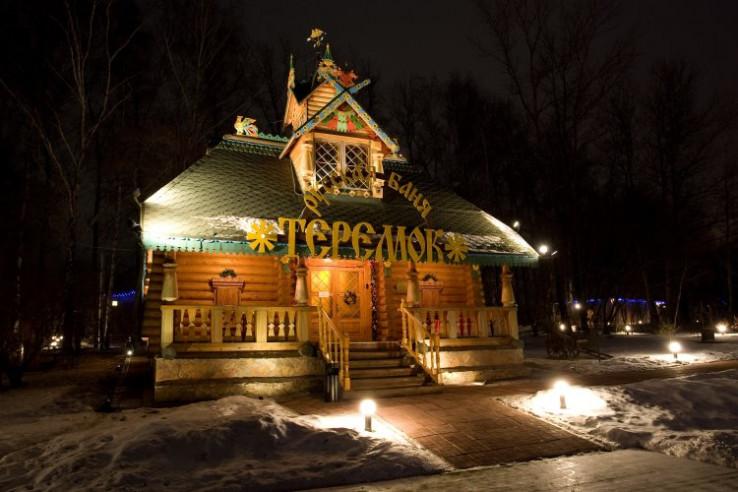 Pogostite.ru - АДМИРАЛ ЯХТ КЛУБ (Мытищинский р-н., Дмитровское шоссе) #20