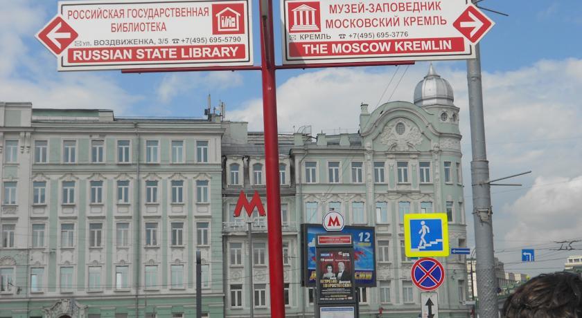 Pogostite.ru - Landmark Guest House | м. Боровицкая  | #41