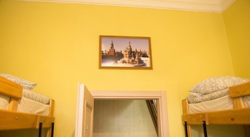 Pogostite.ru - ЛЭНДМАРК (LANDMARK) Хостел | м. Александровский сад, м. Арбатская #18