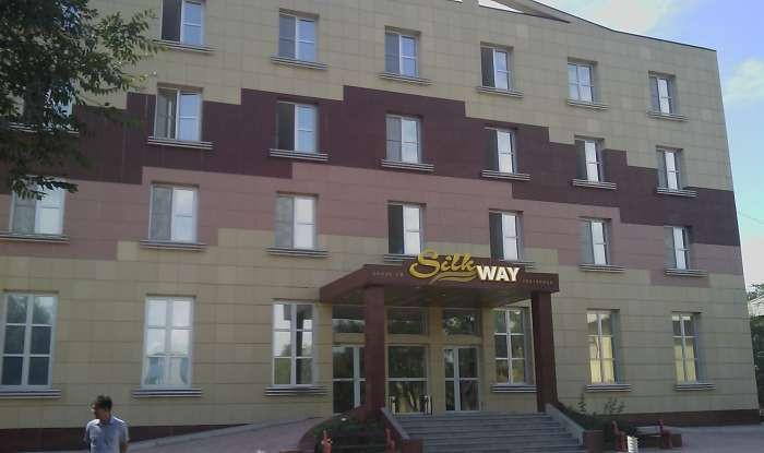 Pogostite.ru - СИЛКИ ВЭЙ Silk Way (г.Актау, Казахстан) #1