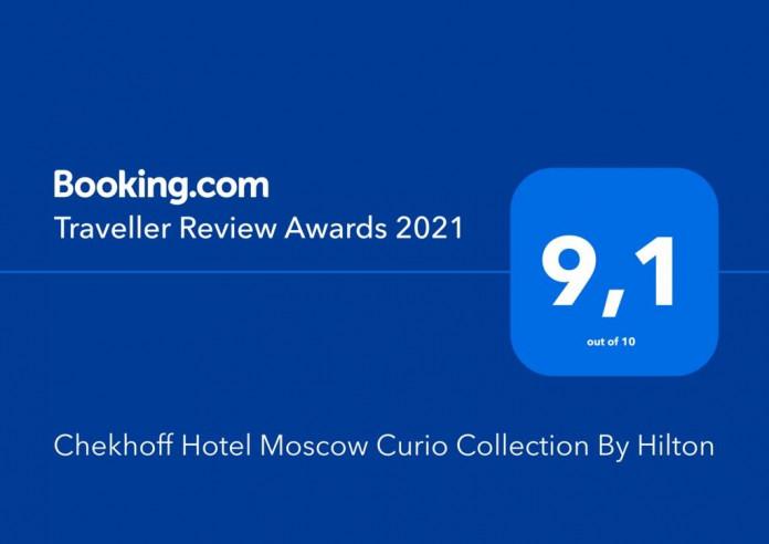 Pogostite.ru - Чехофф Отель - Chekhoff Moscow By Hilton #2