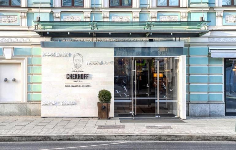 Pogostite.ru - Чехофф Отель - Chekhoff Moscow By Hilton #3