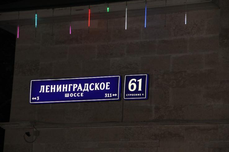 Pogostite.ru - КРОН ОТЕЛЬ   м. Речной вокзал   Ленинградское шоссе   номер с джакузи #40