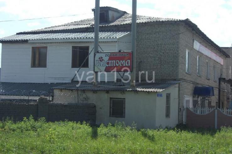 """Pogostite.ru - ВАСТОМА (г. Саранск, рядом со спорткомплексом """"Мордовия"""") #1"""
