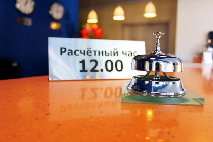 Pogostite.ru - АЭРООТЕЛЬ (Краснодар, бесплатный трансфер до аэропорта Пашковский) #3