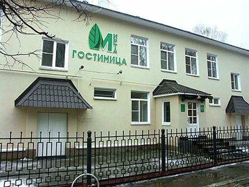 Pogostite.ru - МИРТА (Саранск, центр) #1