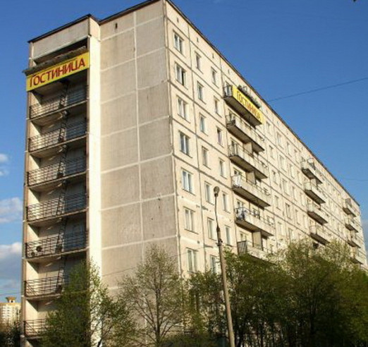 Pogostite.ru - ШАХТЕР (м.Братиславская, Люблино, Садовод) #1