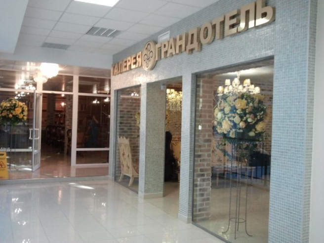 Pogostite.ru - ГРАНД ОТЕЛЬ БЕЛОРУССКАЯ | м.Белорусская | Белорусский вокзал #21