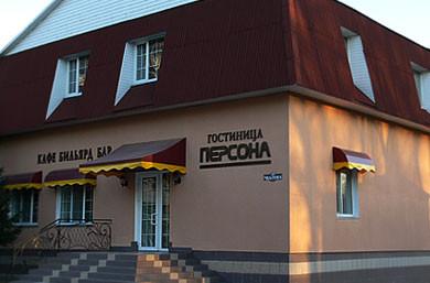 Pogostite.ru - ПЕРСОНА (г.Абакан, центр) #1