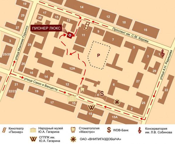 Pogostite.ru - ПИОНЕР ЛЮКС отель (г. Саратов, центр города) #19