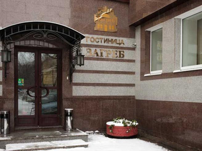 Pogostite.ru - ЗАГРЕБ Апарт отель (г. Саратов, ) #1