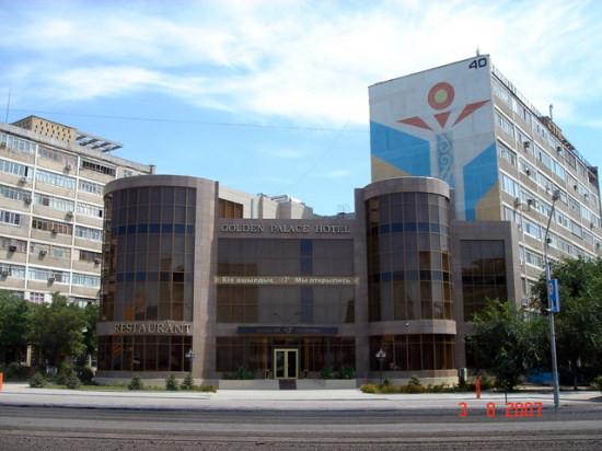 Pogostite.ru - ГОЛДЕН ПАЛАС (г.Актау, центр) #1