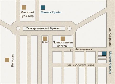 Pogostite.ru - МАЛИКА ПРАЙМ (г.Самарканд) #9