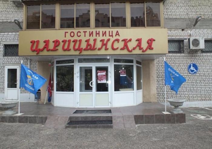 Pogostite.ru - ЦАРИЦЫНСКАЯ | Волгоград | С завтраком | На берегу р. Волга #42