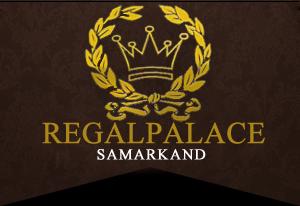 Pogostite.ru - РЕГАЛЬ ПАЛАС САМАРКАНД (г.Самарканд) #2