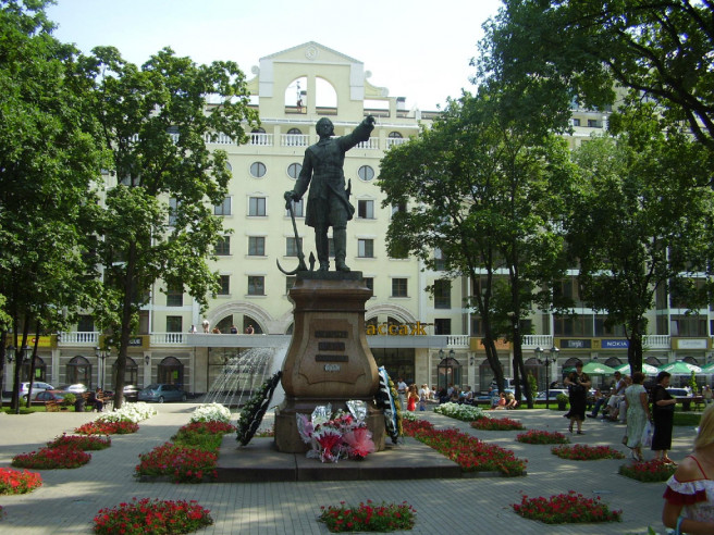 Pogostite.ru - ВЕРСАЛЬ (город Воронеж, центр) #1