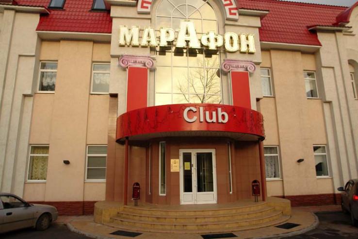 Pogostite.ru - МАРАФОН (г.Липецк, центр) #1