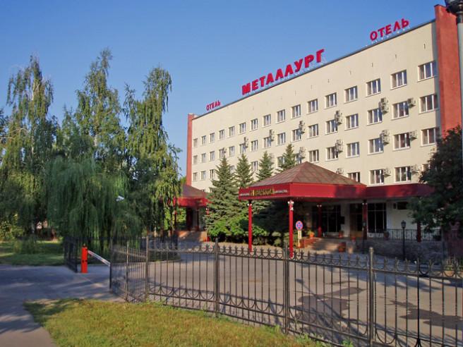 Pogostite.ru - МЕТАЛЛУРГ (г.Липецк, центр) #1